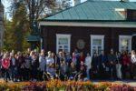 Сотрудники ОБУ «Центр кадастровой оценки» приняли участие в наведении порядка на территории дома-музея Г. В. Плеханова